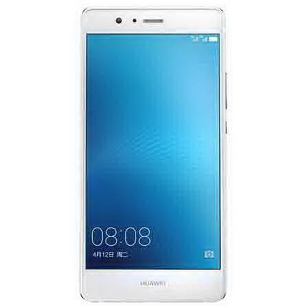Huawei G9 Lite VNS-AL00 16GB especificaciones