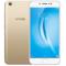 Spesifikasi Vivo V5s 64 GB Terbaru